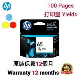 HP 65 CMY