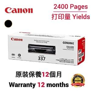 Canon CRG337