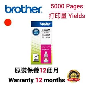 cartridge_world_Brother BT5000 M