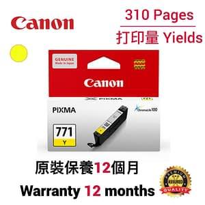 Canon CLI-771 Y