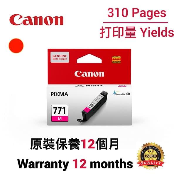 Canon CLI-771 M