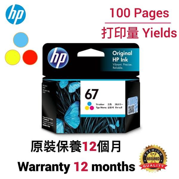 HP 67 CMY