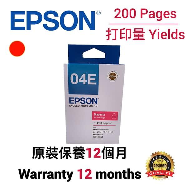 cartridge_world_Epson T04E M