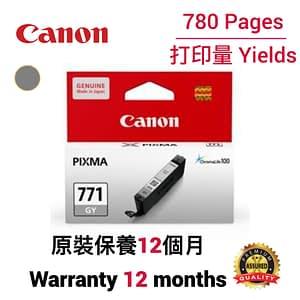 Canon CLI-771 GY