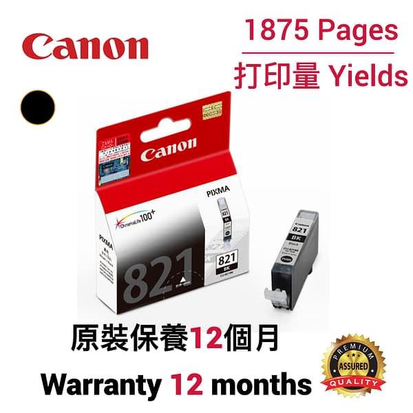 cartridge_world_Canon CLI821 BK
