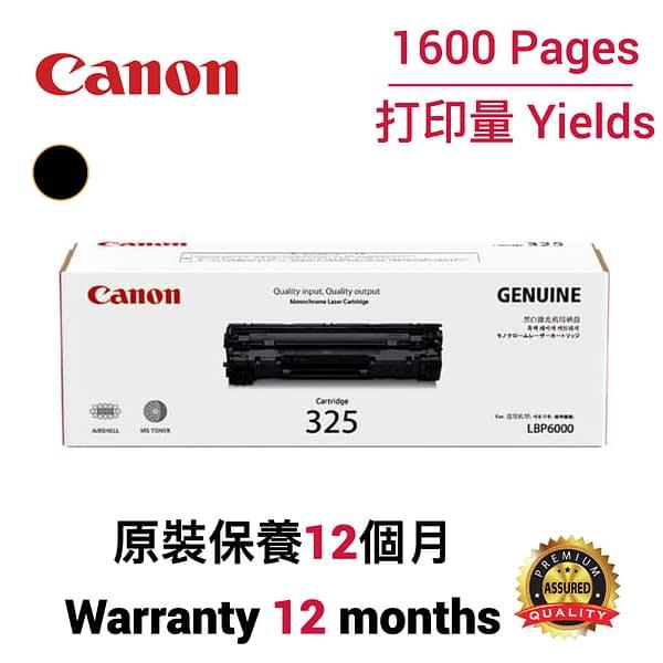 Canon CRG 325