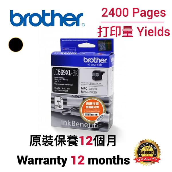 Brother LC569XL BK