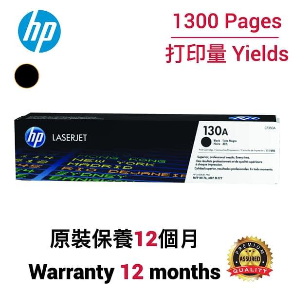 cartridge_world_HP CF350A 131A