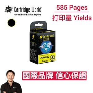CW Canon PG740 XL Black