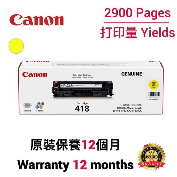 cartridge_world_Canon Cartridge 418 Y
