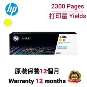 cartridge_world_HP CF412A 410A