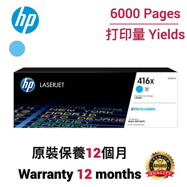 cartridge_world_HP 2041X 416X