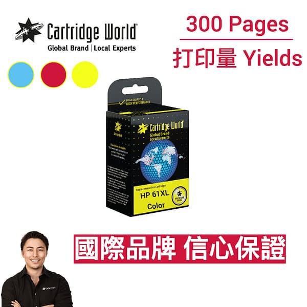 CW HP 61 XL CMY