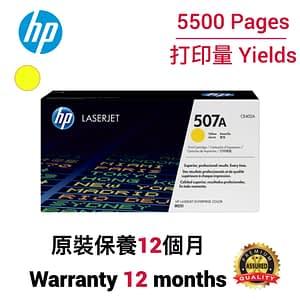 cartridge_world_HP CE402A