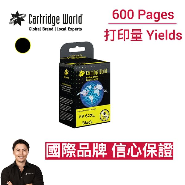 CW HP 62 XL Black