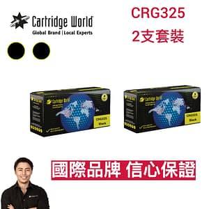 Canon CRG325 Bundle