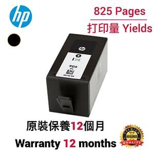 cartridge_world_HP905XL BK