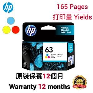 HP 63 CMY