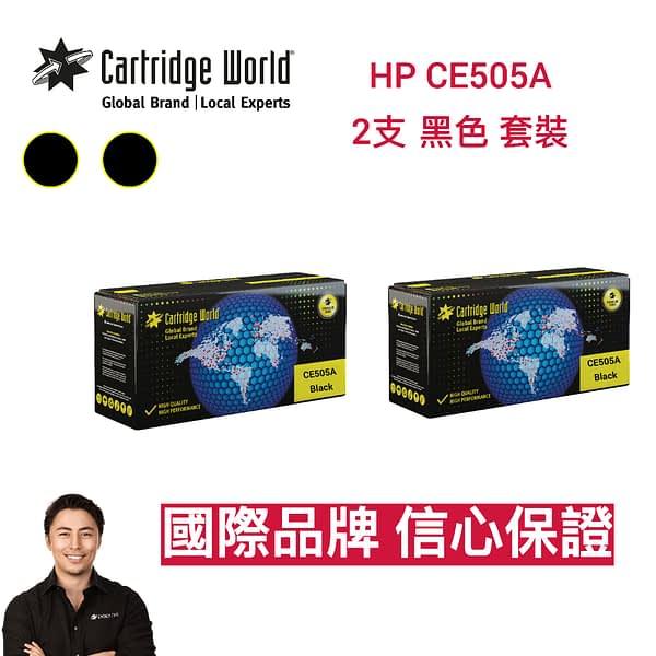 HP CE505A Bundle