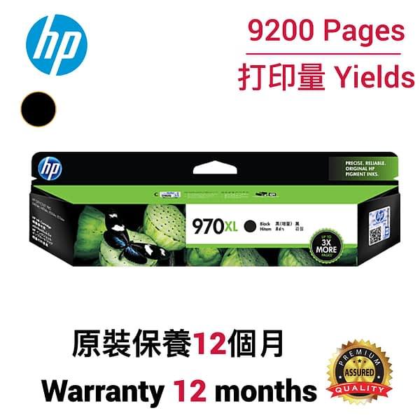 cartridge_world_HP970XL BK