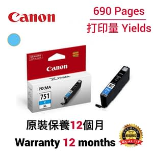cartridge_world_Canon CLI751 XL C