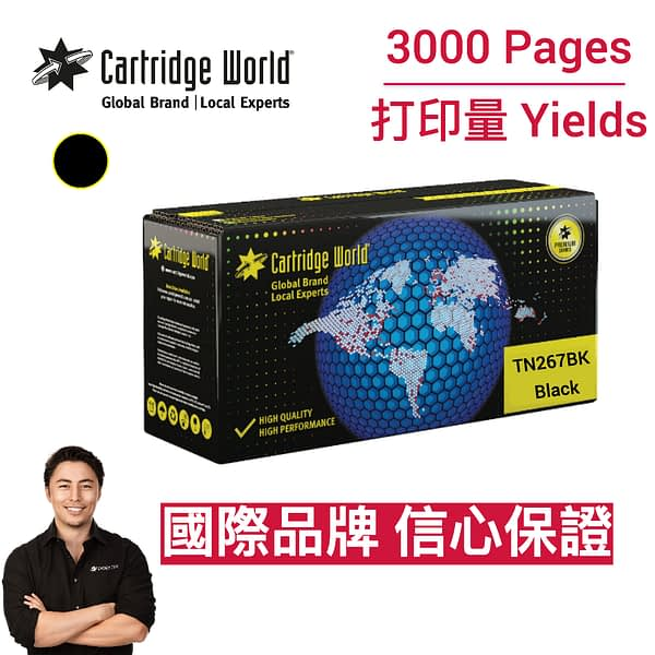 cartridge_world_CW Brother TN267BK