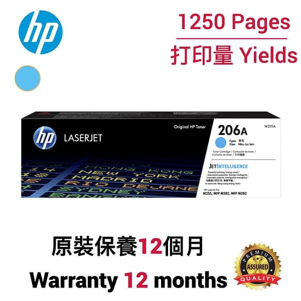 HP W2111A (206A)