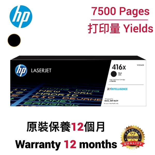 cartridge_world_HP 2040X 416X