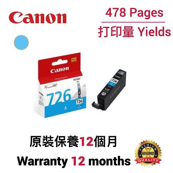 cartridge_world_Canon CLI726C 2