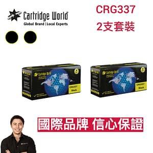 Canon CRG337 Bundle