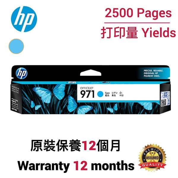 HP 971 C