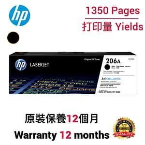 HP W2110A (206A)