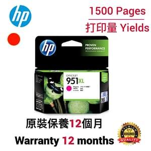 HP 951XL M