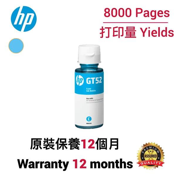 cartridge_world_HP GT52 C
