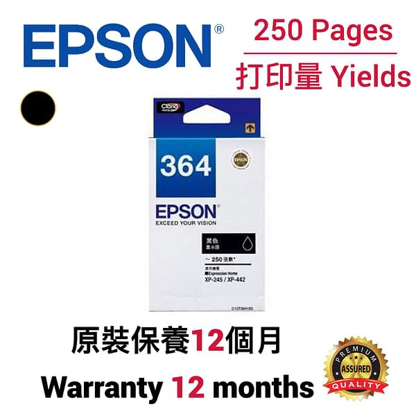 cartridge_world_Epson T3641