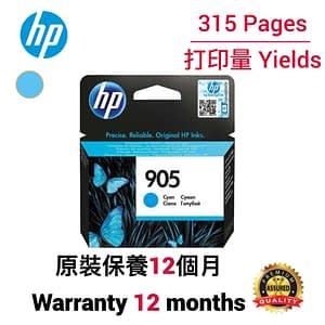 HP 905 C