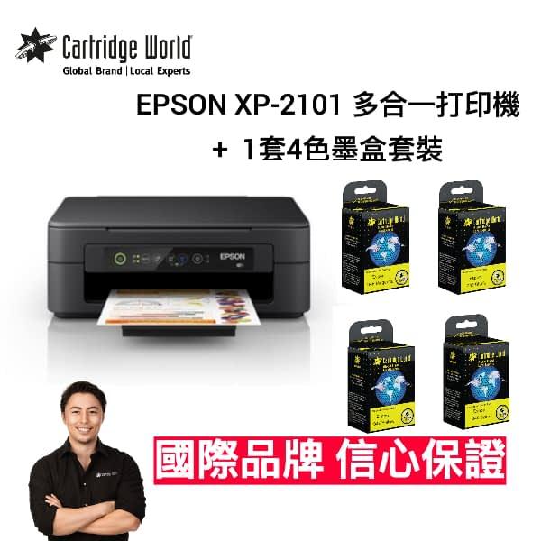 Epson Printer Bundle HK