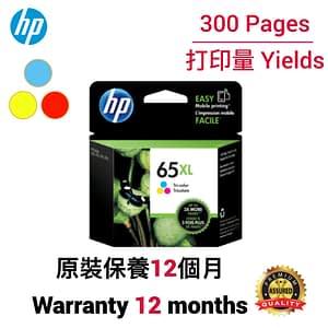 cartridge_world_HP65XL CMY