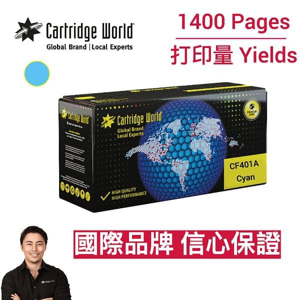CW HP CF401A Cyan