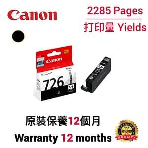 cartridge_world_Canon CLI726BK 1 1