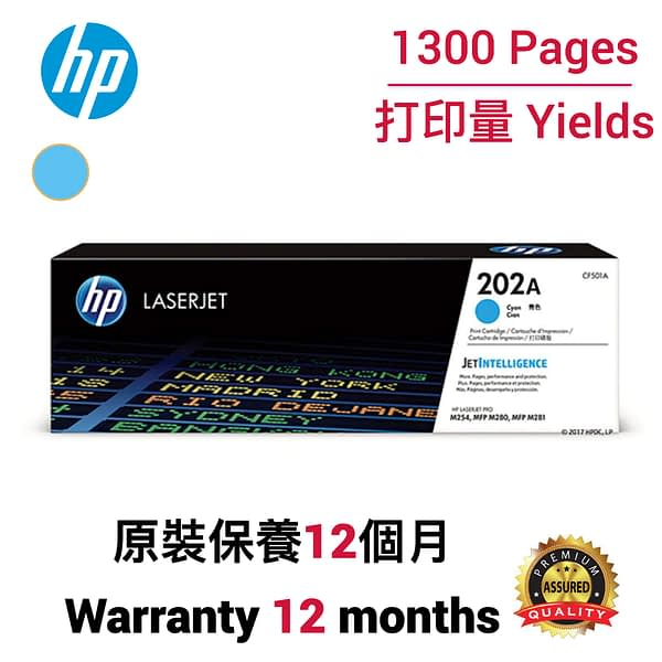 HP CF501A