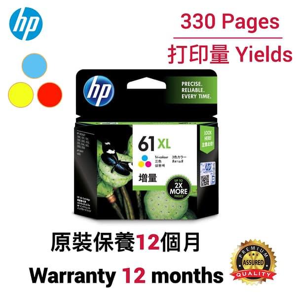 cartridge_world_HP 61XL CMY