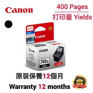 cartridge_world_Canon PG740XL
