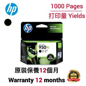 HP 950XL BK