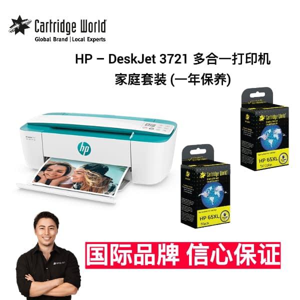HP Printer Bundle CN
