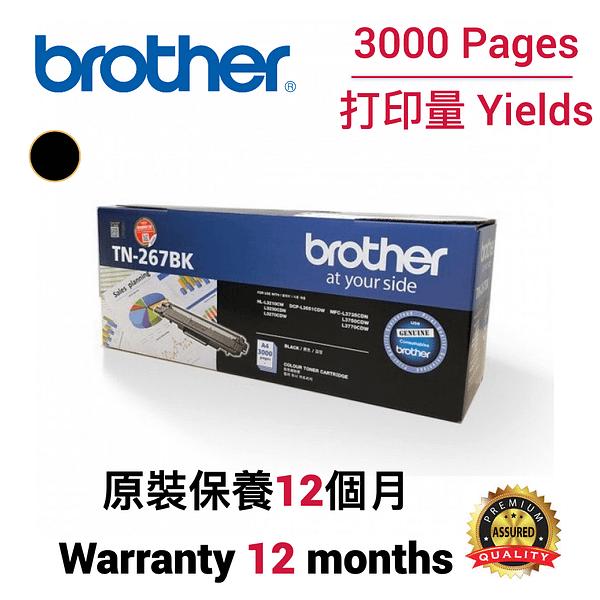 cartridge_world_Brother TN267BK