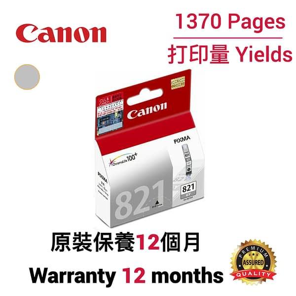 cartridge_world_Canon CLI821 GY