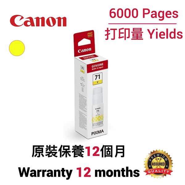 cartridge_world_Canon GI71 Y