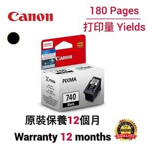 Canon PG-740 BK