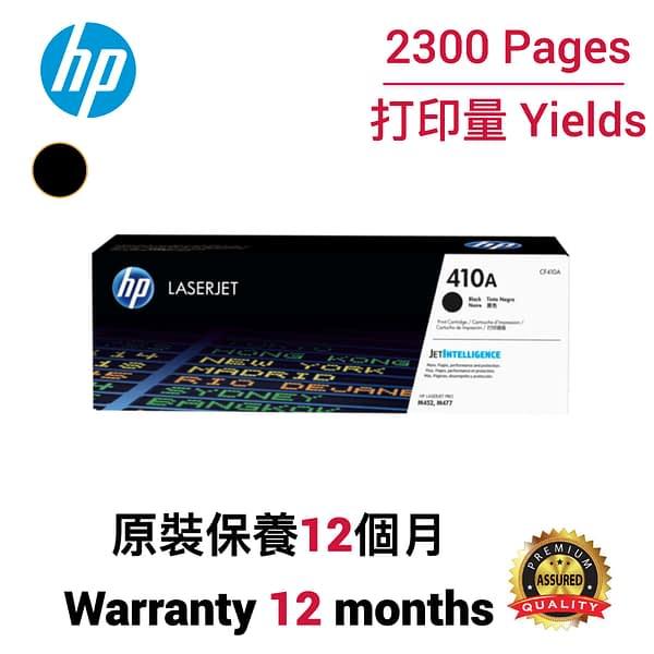 cartridge_world_HP CF410A 410A